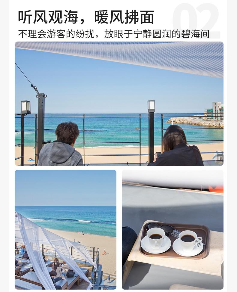 江陵一日游-详情页-新的_21.jpg