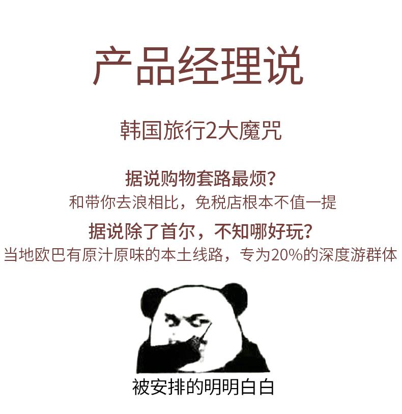 0704-安东一日游-新详情页_02.jpg