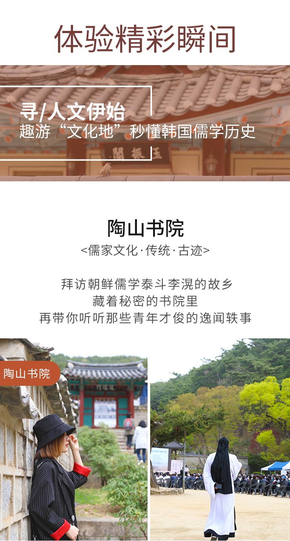 0704-安东一日游-新详情页_05.jpg