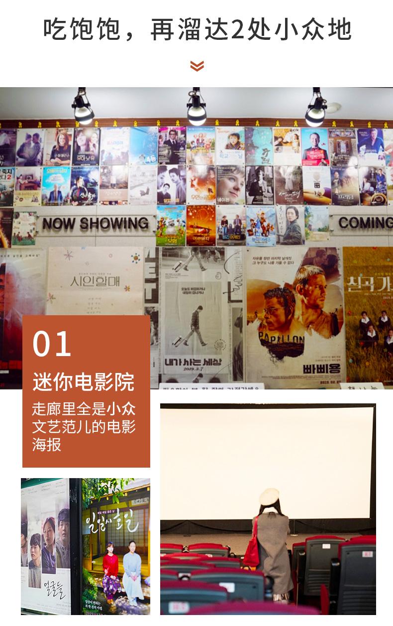 0704-安东一日游-新详情页_09.jpg