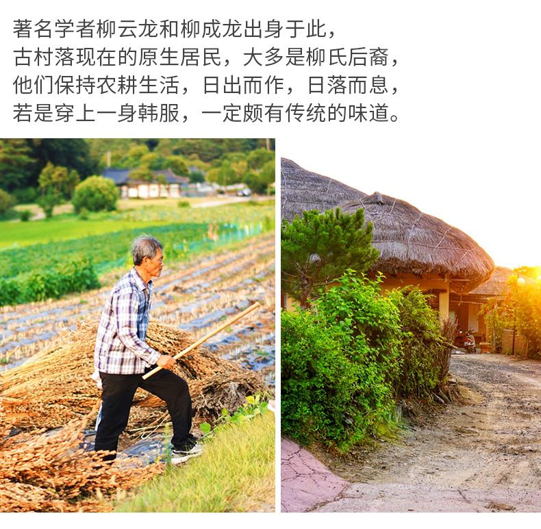 0704-安东一日游-新详情页_12.jpg