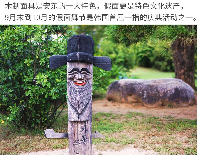0704-安东一日游-新详情页_15.jpg