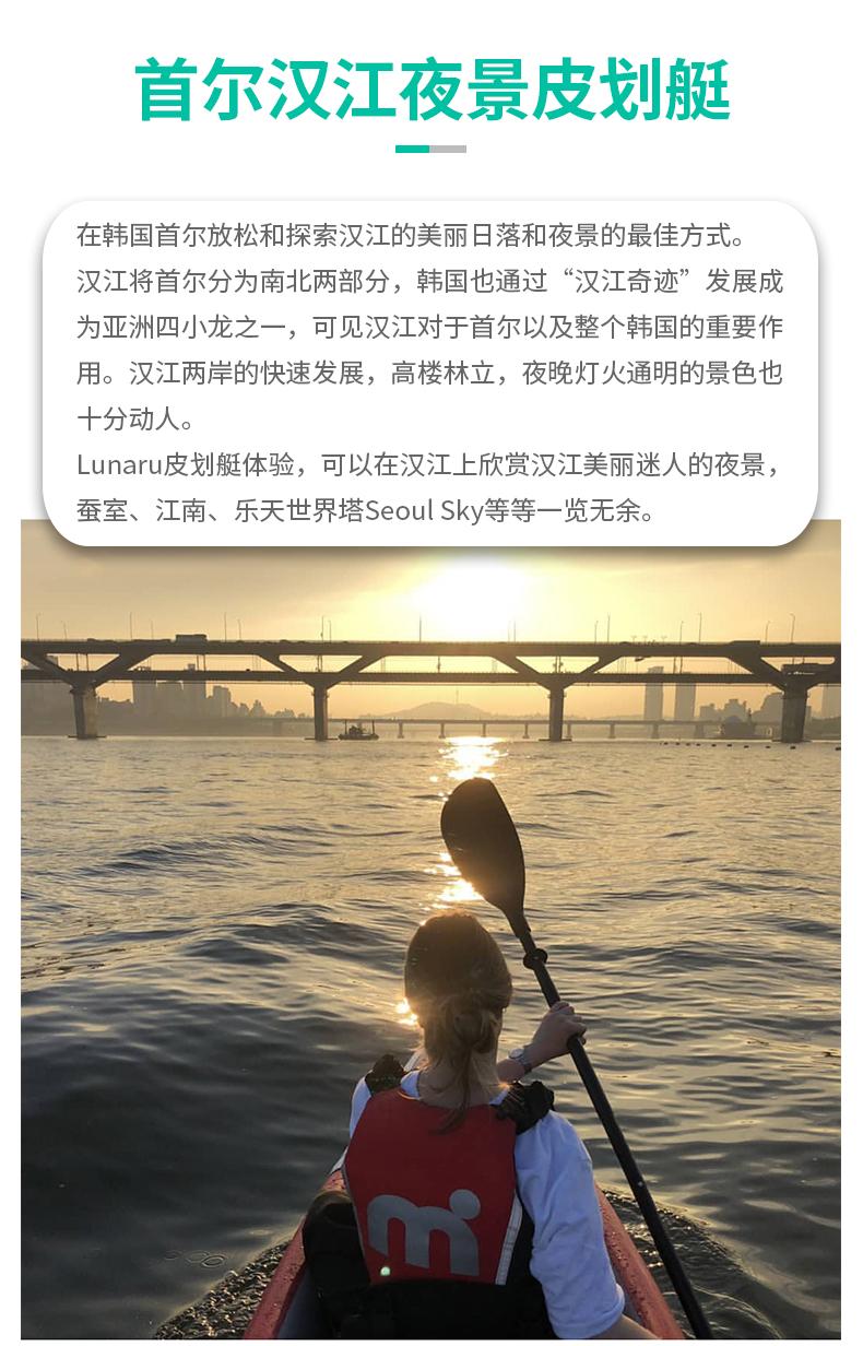 汉江皮划艇_01.jpg
