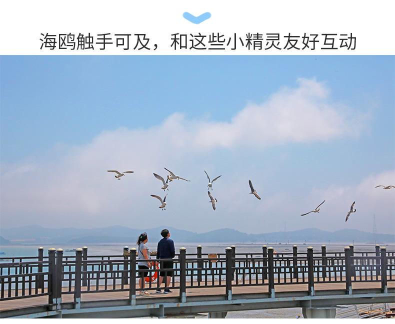 济扶岛一日游--详情页_09.jpg