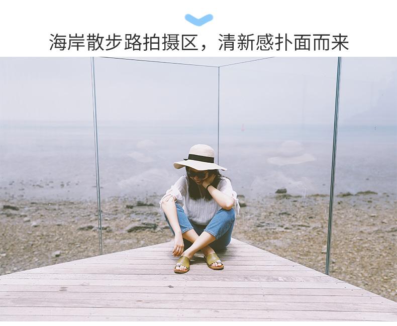 济扶岛一日游--详情页_12.jpg