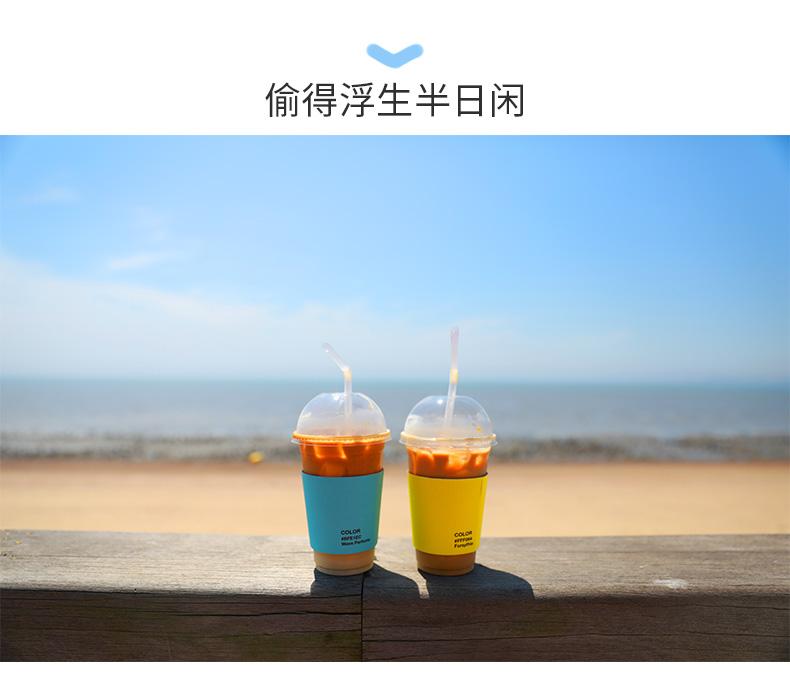 济扶岛一日游--详情页_13.jpg
