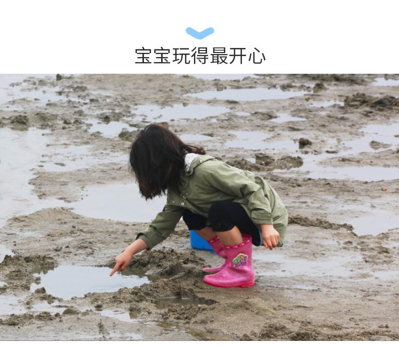 济扶岛一日游--详情页_19.jpg
