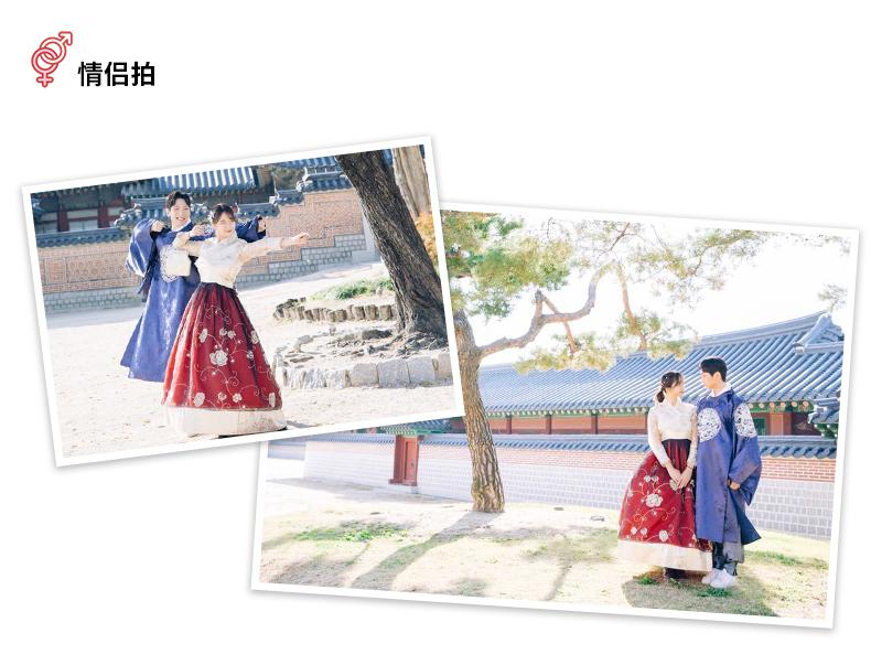 景福宫叽叽喳喳韩服租赁-新详情页_05.jpg