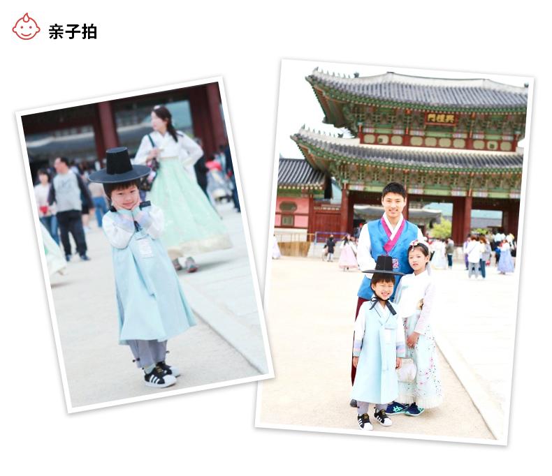 景福宫叽叽喳喳韩服租赁-新详情页_06.jpg