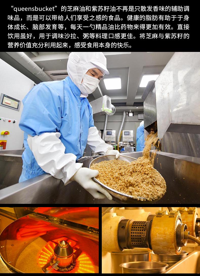 东大门天然紫苏籽油内服美容商品专卖店-详情页_03.jpg