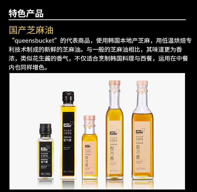 东大门天然紫苏籽油内服美容商品专卖店-详情页_07.jpg
