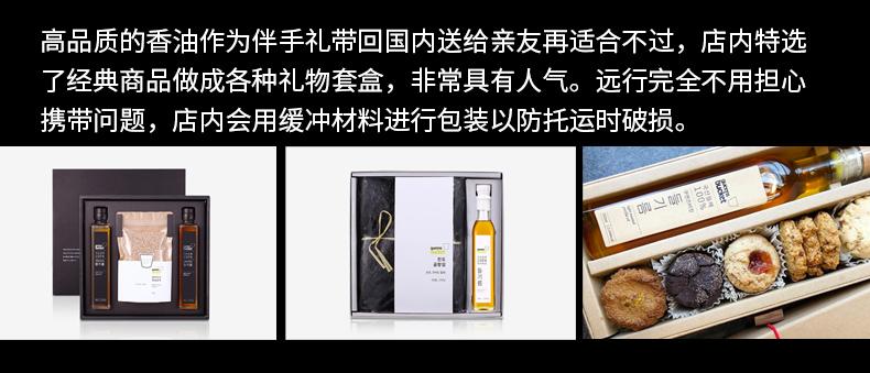 东大门天然紫苏籽油内服美容商品专卖店-详情页_12.jpg