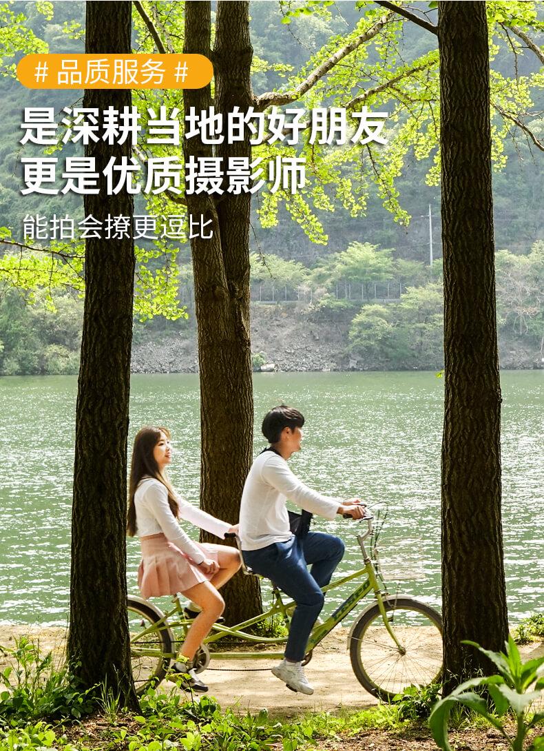 南怡岛+小法国村+铁路自行车一日游-详情页_04.jpg