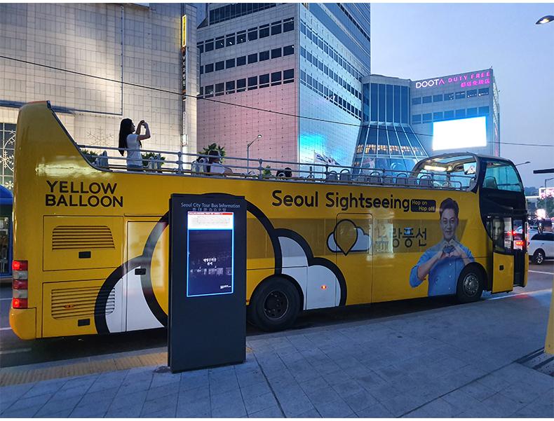 首尔黄色气球观光巴士-详情页_02.jpg