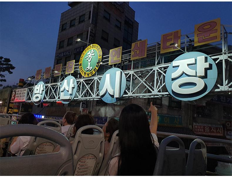 首尔黄色气球观光巴士-详情页_04.jpg