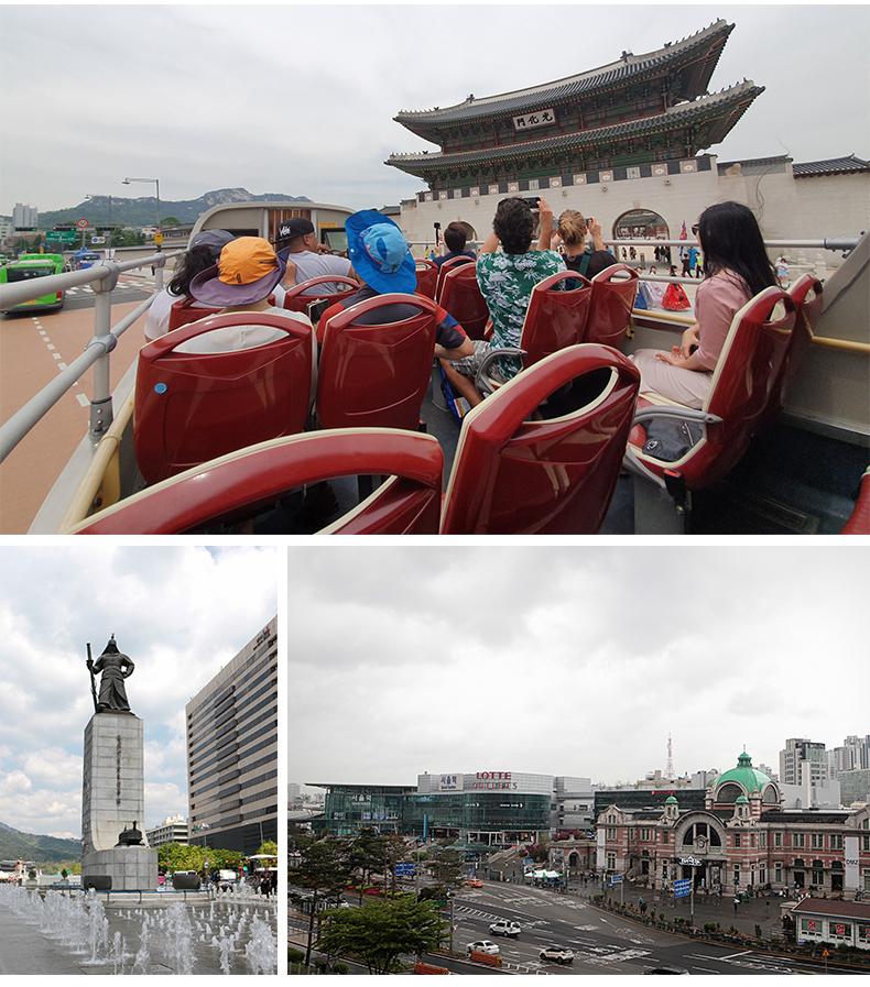 首尔黄色气球观光巴士-详情页_08.jpg