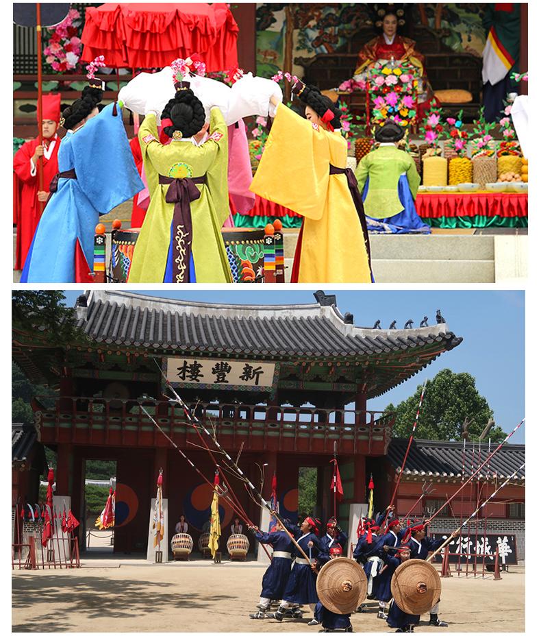 韓國民俗村+水原華城文化節一日遊-詳情頁繁體_11.jpg