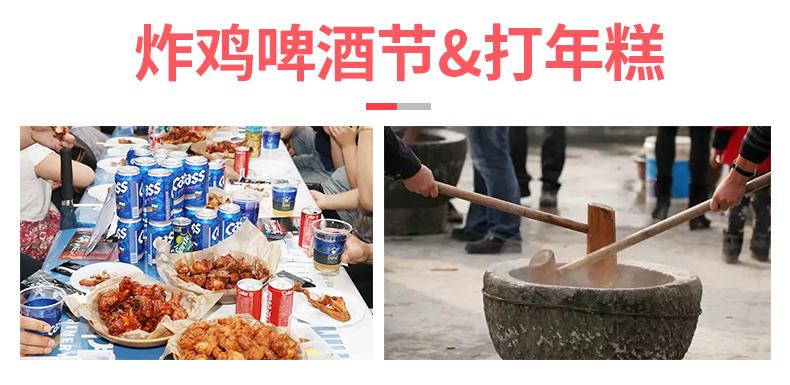 江原道原州国际步行节一日游-详情页_06.jpg