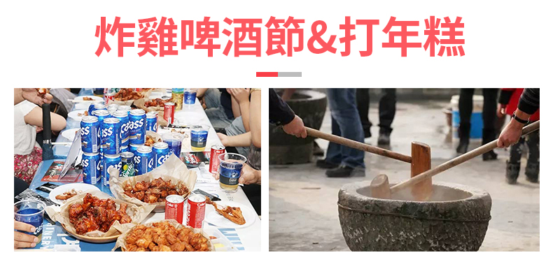 江原道原州國際步行節一日遊-詳情頁繁體_06.jpg