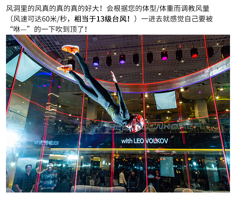 京畿道室内跳伞-详情页_05.jpg