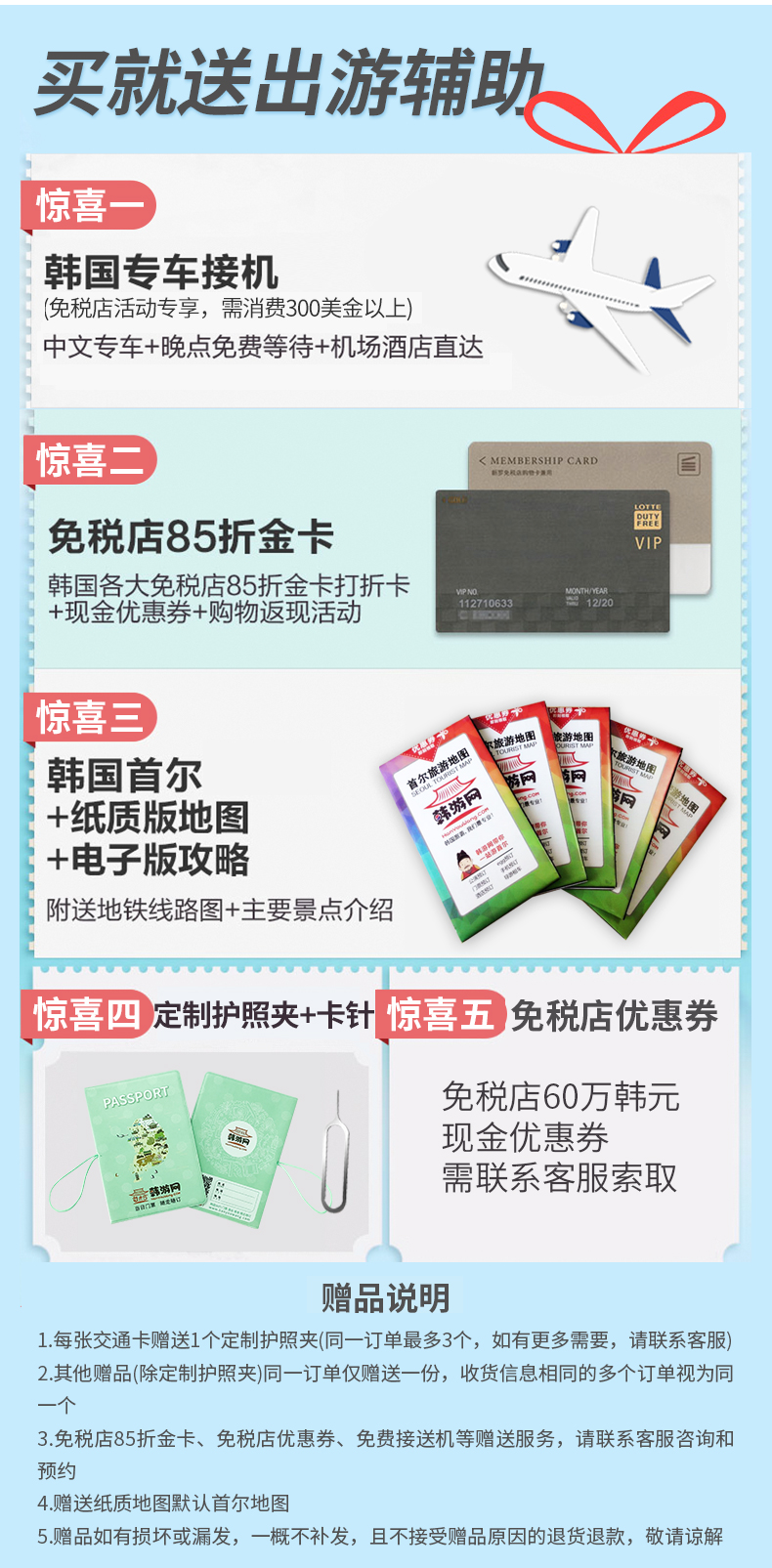 lg电话卡-详情页_08.jpg