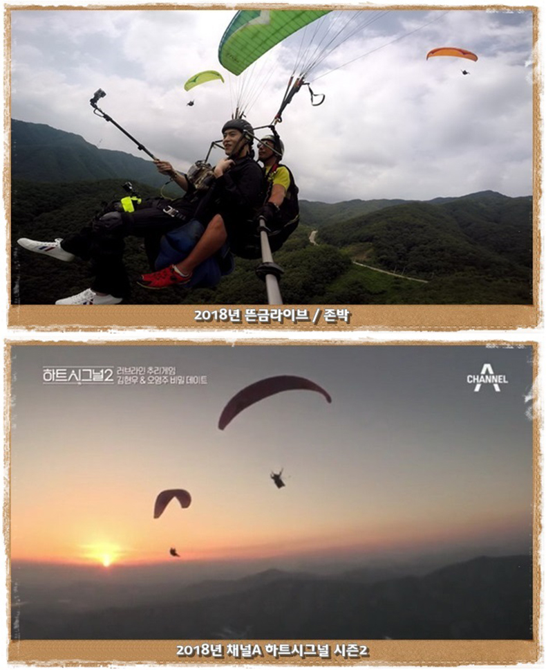 WeChat-Image_20190930155550_01.jpg