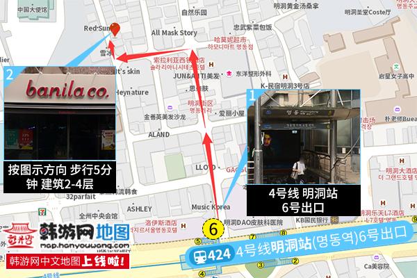韩式校服租赁明洞店交通图(2).jpg