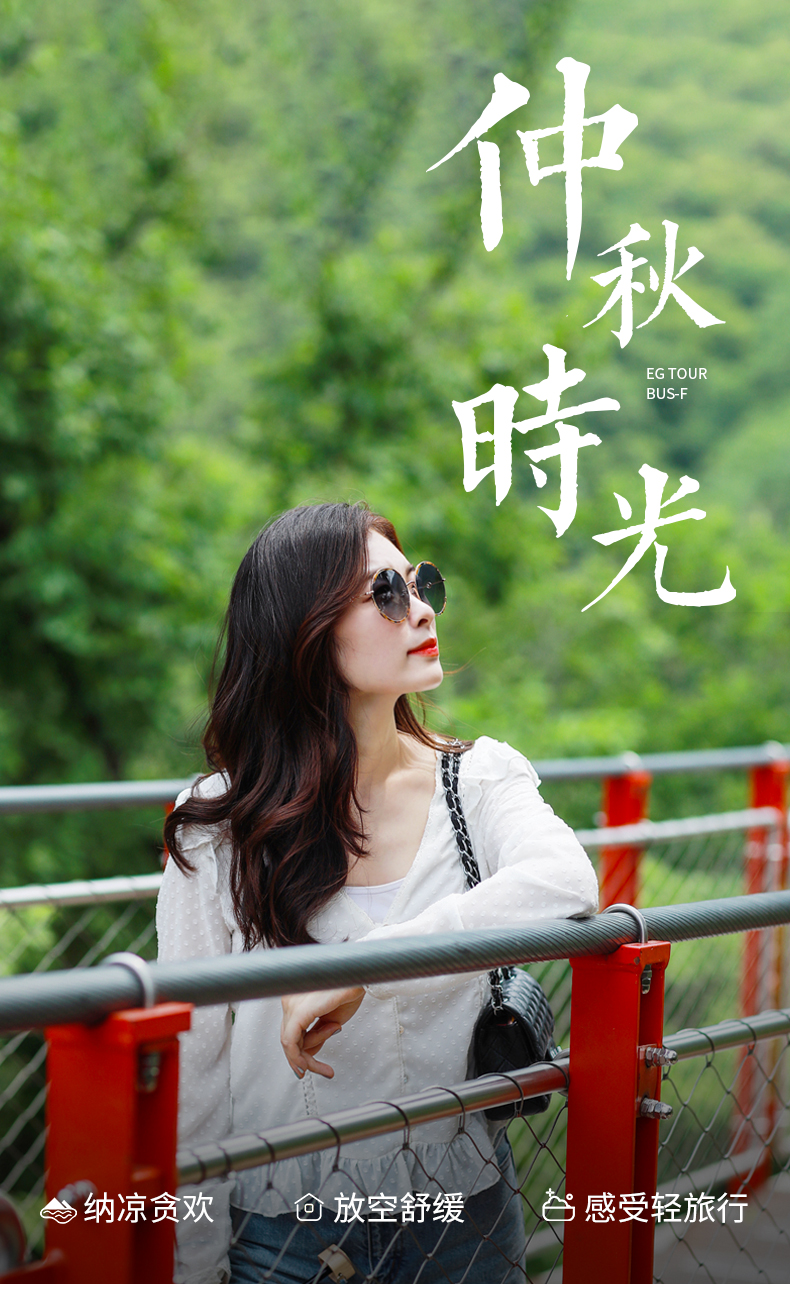 EG-TOUR-BUS-F-(山林徒步+Heyri艺术村+汗蒸幕)-详情页_01.jpg