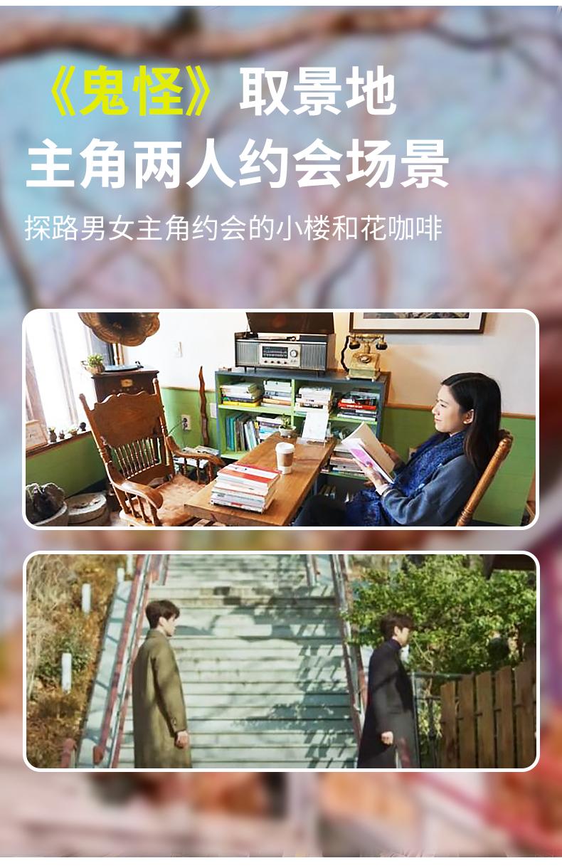 仁川一日游-详情页_05.jpg