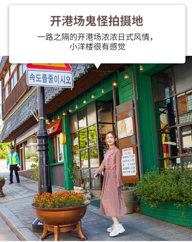 1018-仁川鬼怪路线-详情页_15.jpg