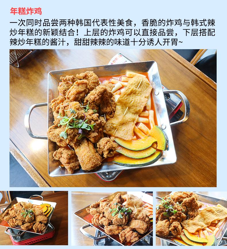 炸鸡与咖喱君-详情页_06.jpg