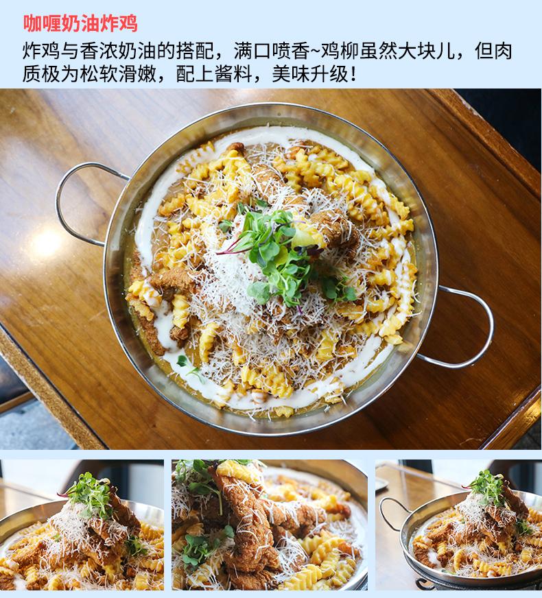 炸鸡与咖喱君-详情页_07.jpg