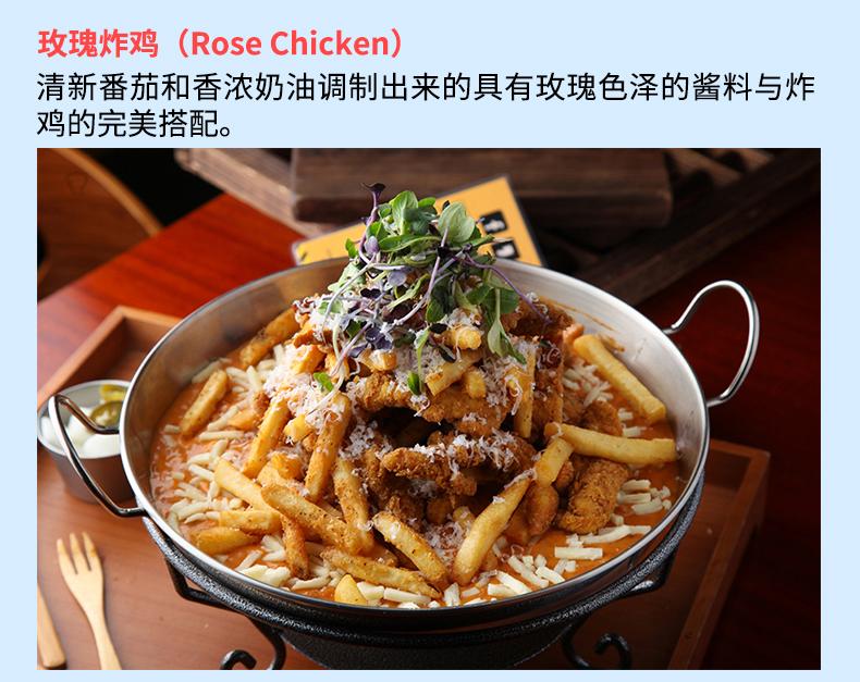 炸鸡与咖喱君-详情页_08.jpg