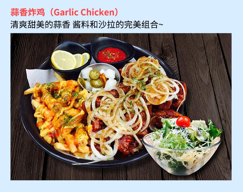 炸鸡与咖喱君-详情页_11.jpg