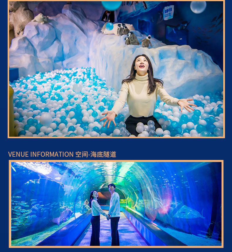釜山水族馆-详情页_08.jpg