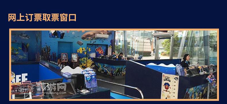 釜山水族馆-详情页_23.jpg