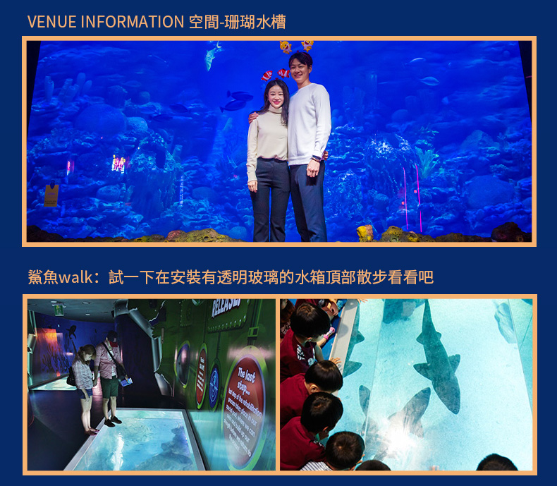 釜山水族館-詳情頁繁體_10.jpg