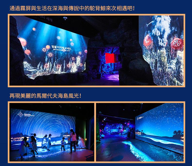 釜山水族館-詳情頁繁體_12.jpg