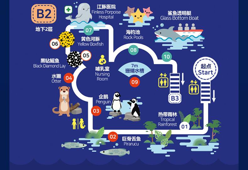 釜山水族館-詳情頁繁體_17.jpg