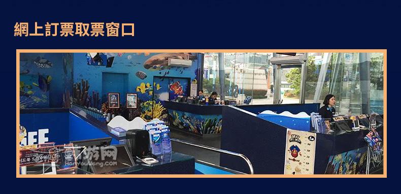 釜山水族館-詳情頁繁體_25.jpg