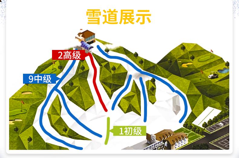 1107-江原道大明度假村VIVA滑雪庆典三日游-详情页_03.jpg