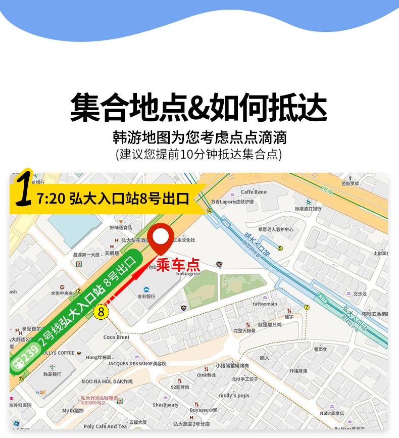 1107-江原道大明度假村VIVA滑雪庆典三日游-详情页_09.jpg