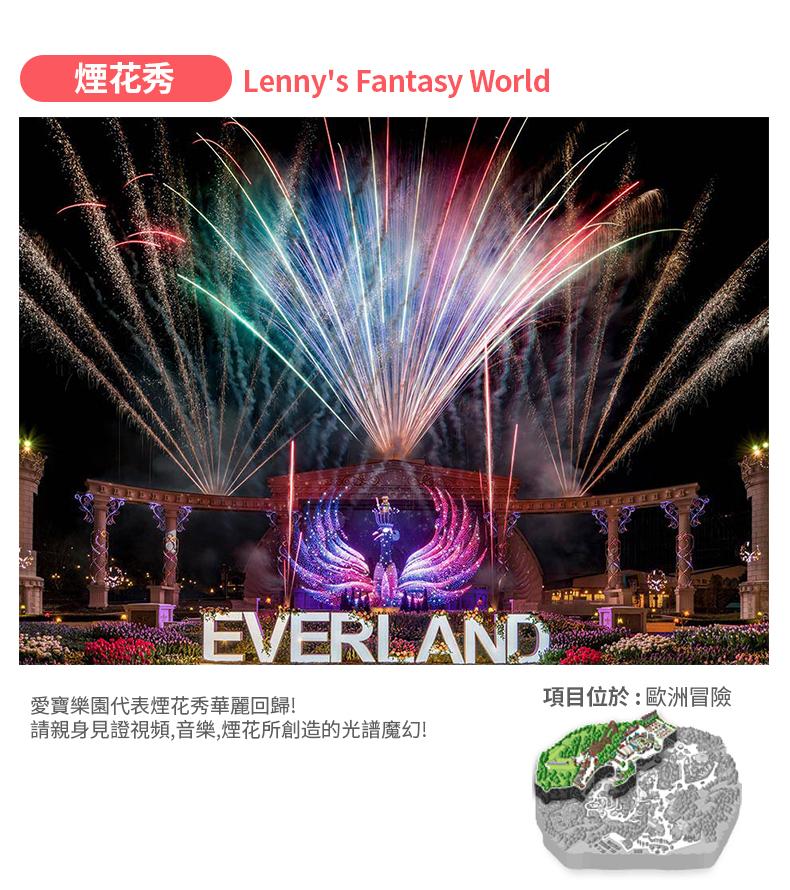 愛寶樂園-詳情頁繁體_14.jpg