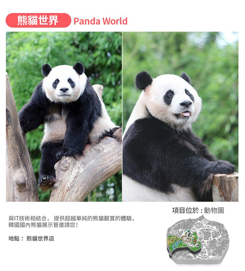 愛寶樂園-詳情頁繁體_17.jpg