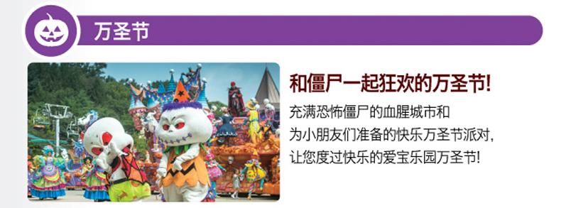 愛寶樂園-詳情頁繁體_23.jpg