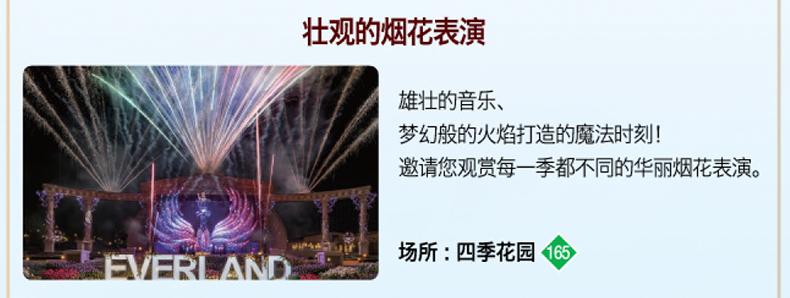 愛寶樂園-詳情頁繁體_26.jpg