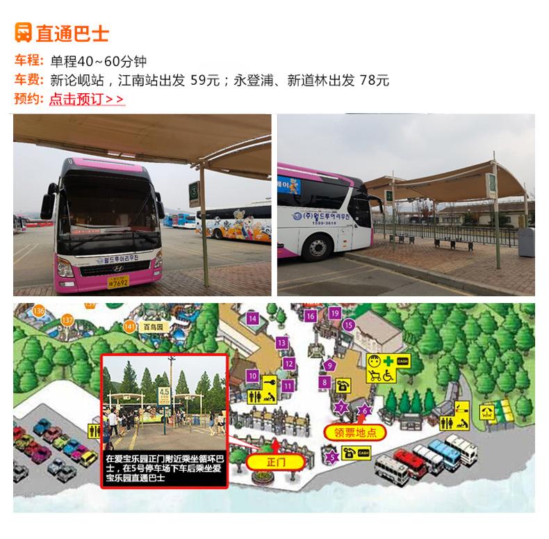 愛寶樂園-詳情頁繁體_32.jpg