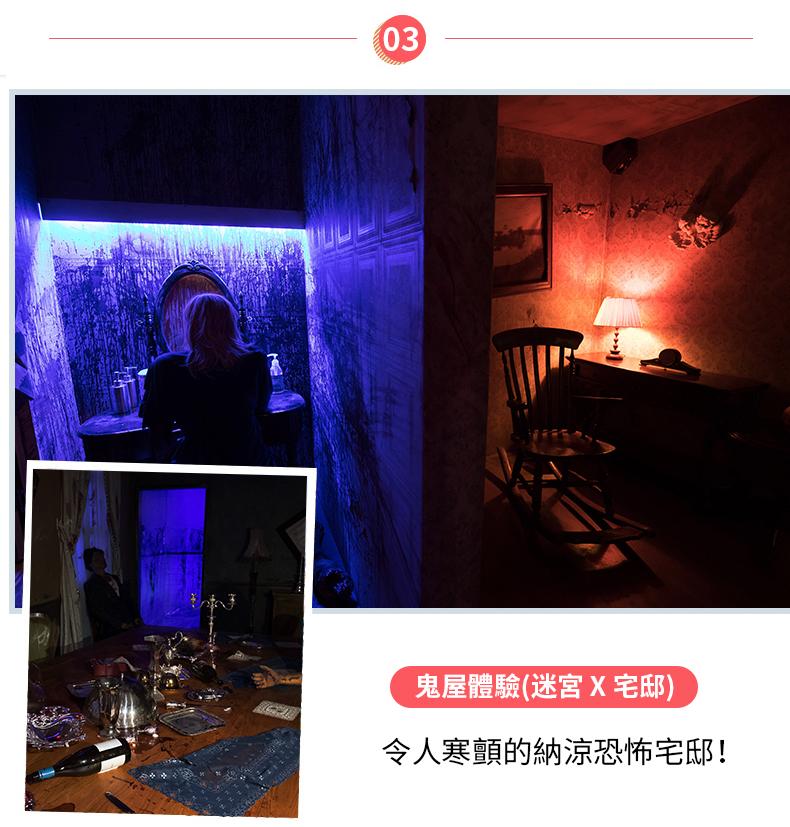 樂天世界-詳情頁繁體_15.jpg