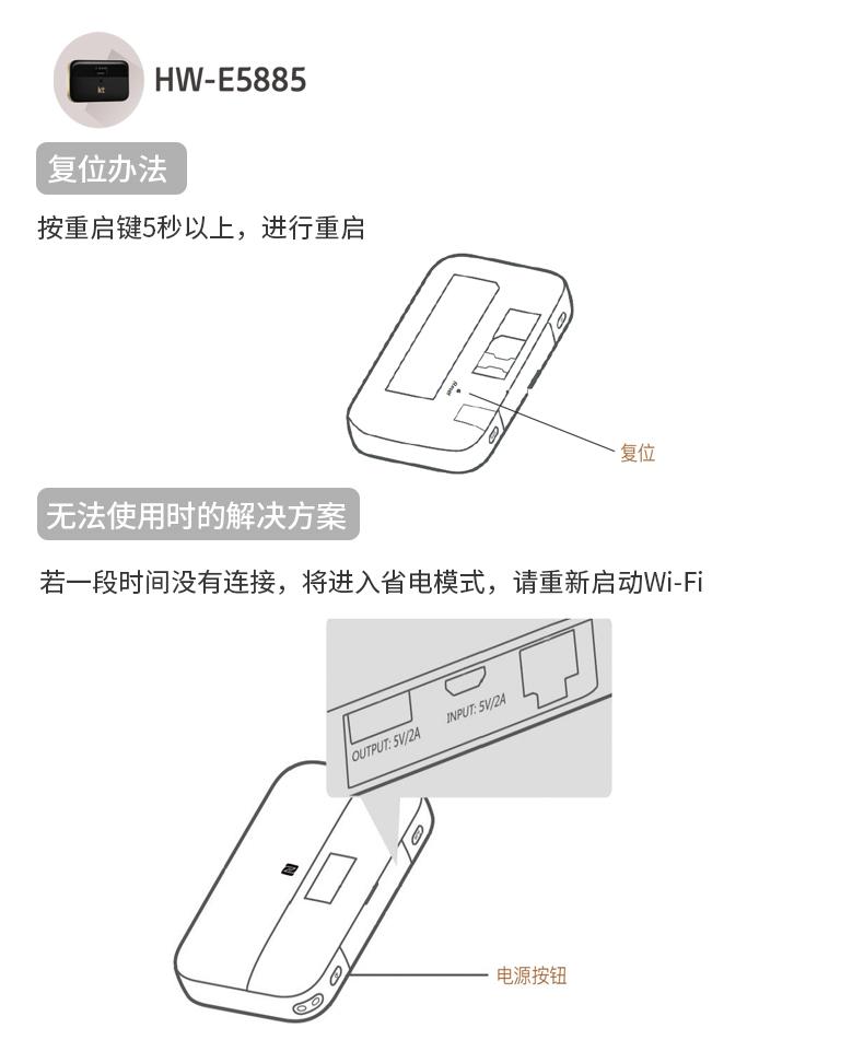新韩国WiFi租赁(韩国领取KT-EGG)-详情页_11.jpg