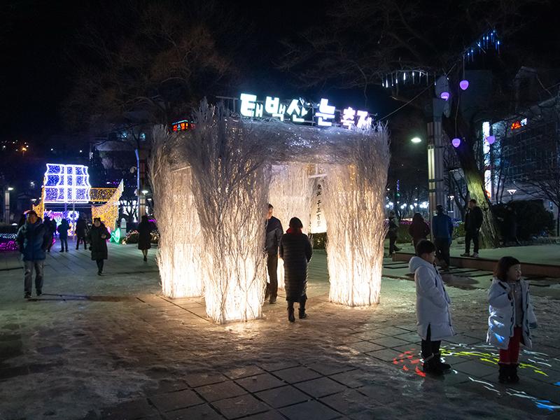 江原道太白山冰雪庆典一日游_太白山_在线预订-韩游网